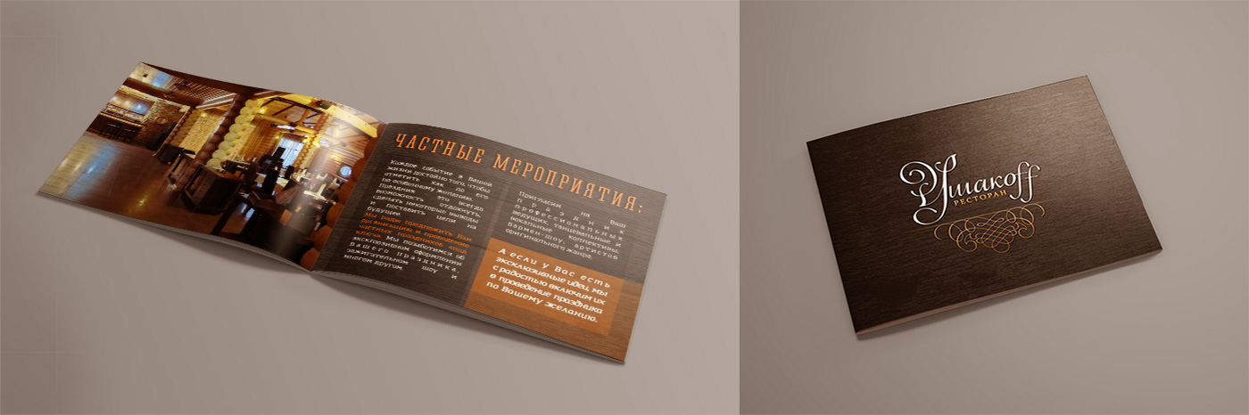booklet-ushakoff