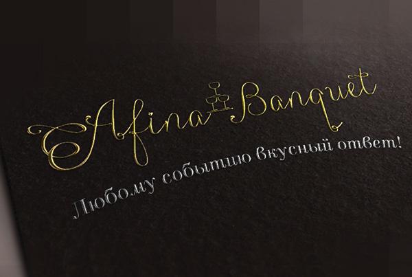 Логотип Afina Banquet
