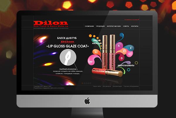 Интернет — магазин Dilon 2013