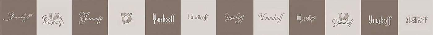 old_logo-ushakoff