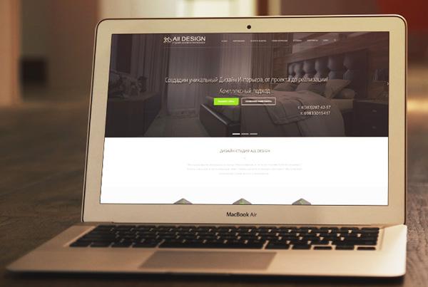 Сайт для студии дизайна интерьера AllDesign