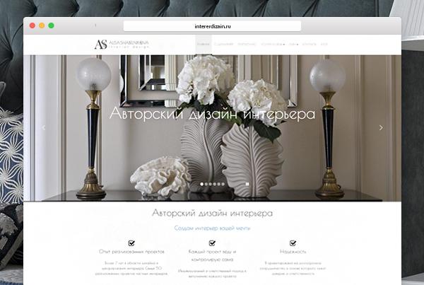 Сайт для частного дизайнера интерьеров