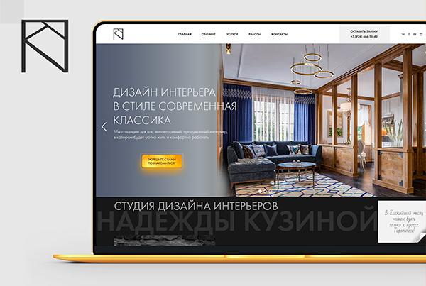 Редизайн сайта для студии дизайна интерьера