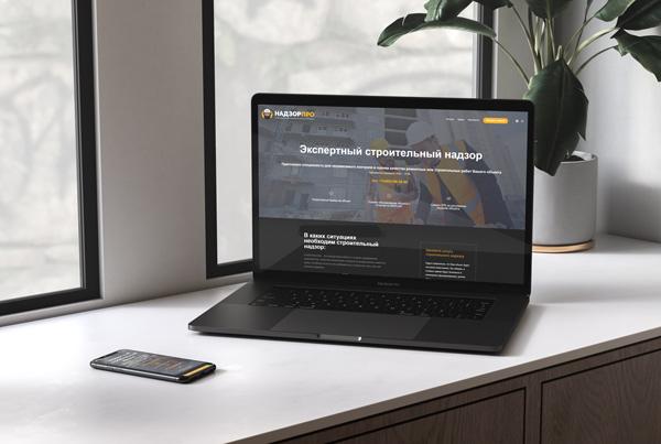 Разработка сайта для услуг строительного надзора — NADZOR.PRO